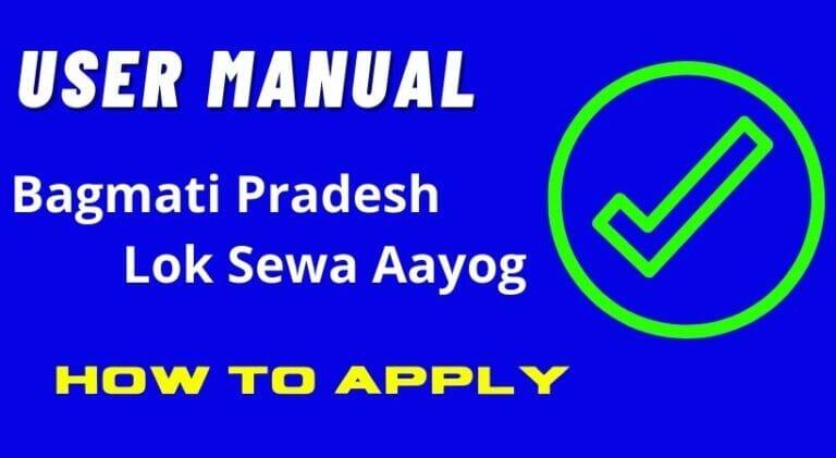 Bagmati Pradesh Lok Sewa Aayog - User Manual